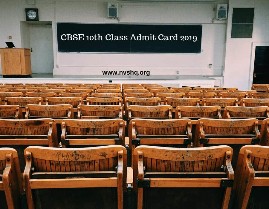 CBSE 10th Class Admit Card 2019