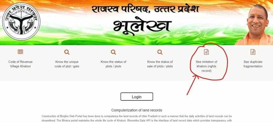 Land Records through Uttar Pradesh Bhulekh Khasra