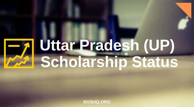 UP Scholarship Status 2019: Check status online scholarship