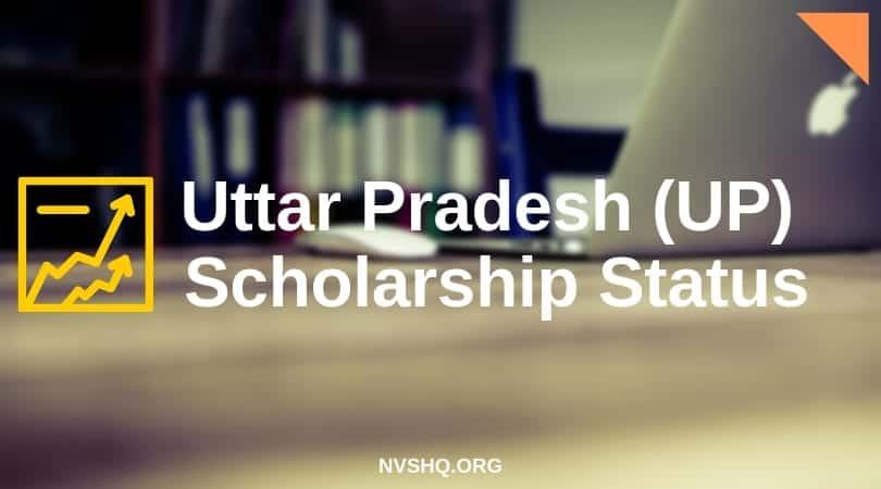UP Scholarship Status 2018-19 यूपी छात्रवृत्ति स्थिति