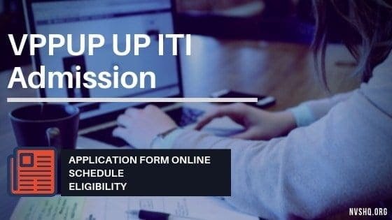 VPPUP UP ITI Admission application form