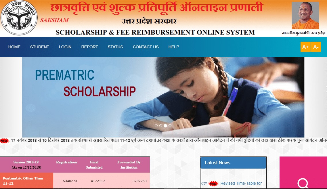 official portal of scholarship.up.nic.in