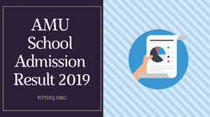 AMU School Admission Result 2019