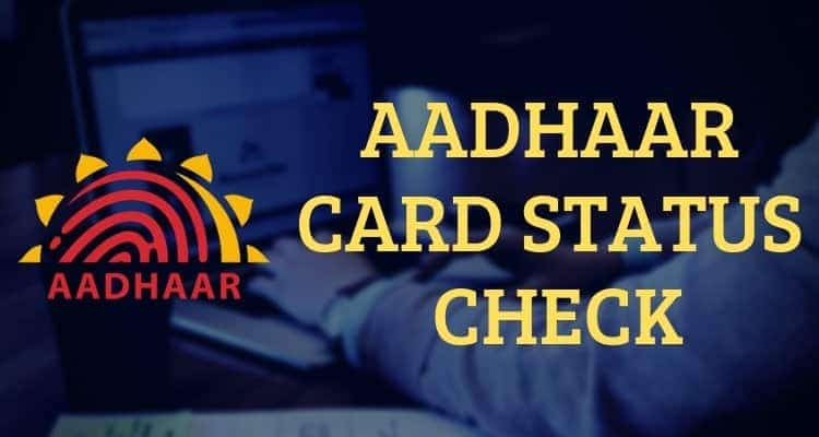aadhar card download online by enrollment no