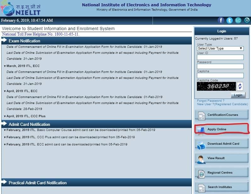 NIELIT CCC Online Course, Eligibility, Date, Registration - June 2019