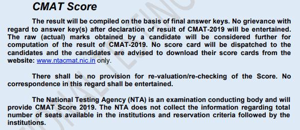 CMAT scorecard 2019
