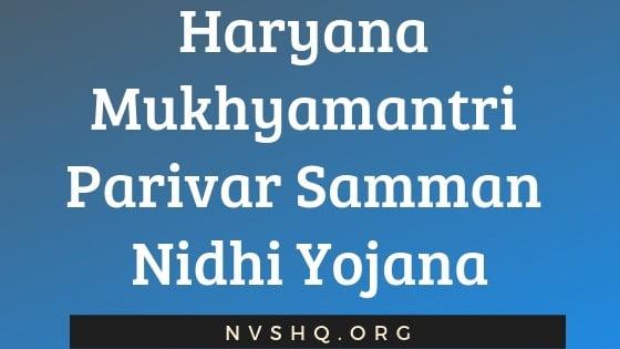 Haryana_Kisan_Samman_Nidh_Yojana