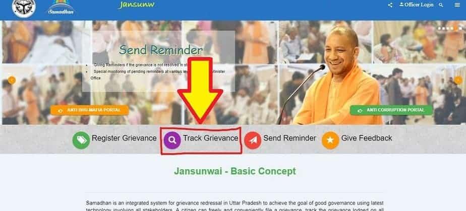 Jansunwai track grievance status