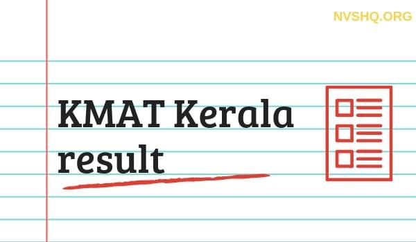 KMAT Kerala result 2019