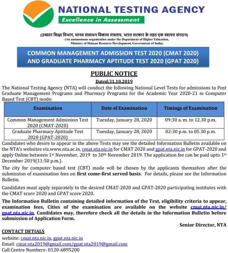 NTA-CMAT-result-2020