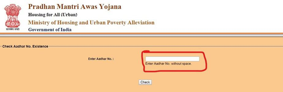 Pradhan Mantri Awas Yojana Online From 2019: PMAY list