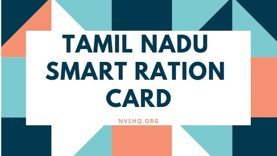 TN smart ration card status: TNPDS Application form apply online