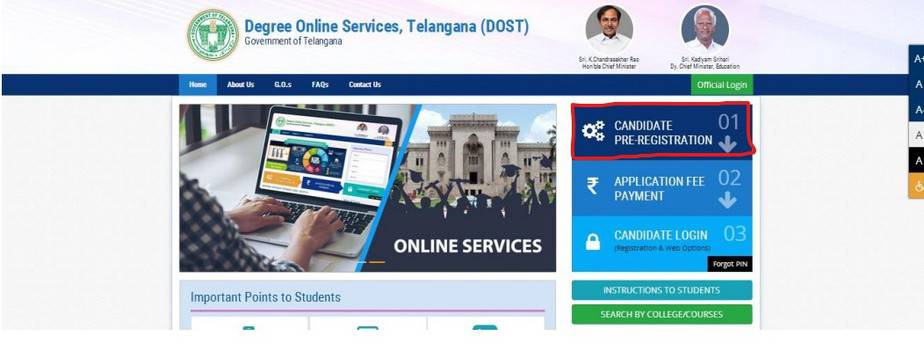 Telangana DOST Registration 2020