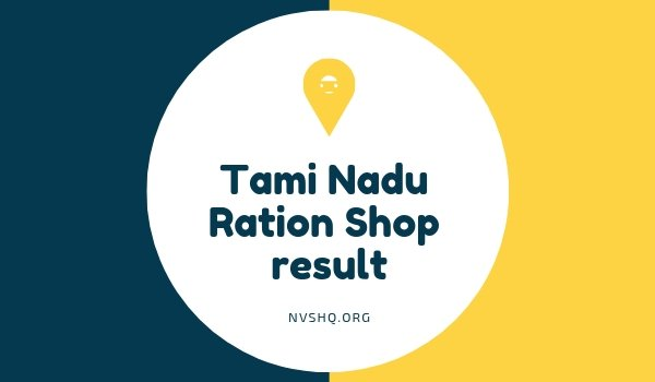 Tami Nadu Ration Shop result