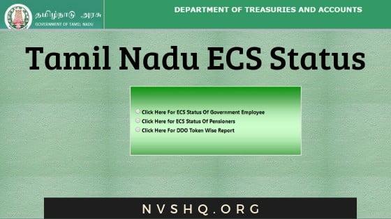 TN ECS Status: Tamil Nadu pension status, Govt  employee ECS