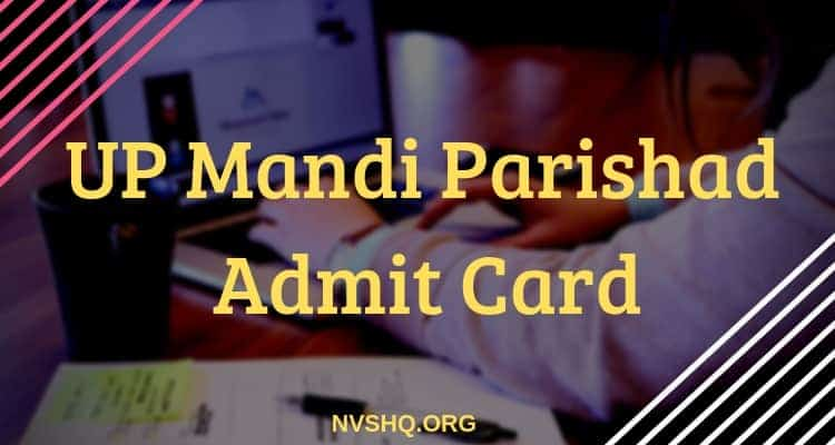 UP Mandi Parishad Admit Card 2019: UPSSSC Group C Exam