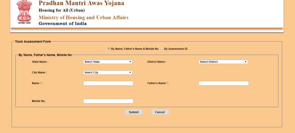 name, mobile no., city, district to check status