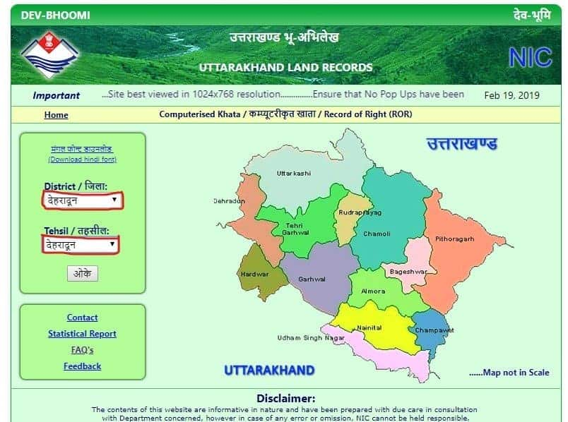 slect district and tehsil in uttarakhand bhulekh