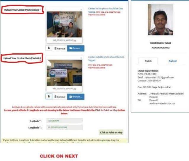 upload your document online for regisration CSC