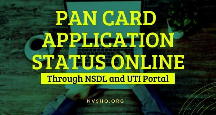 e pan card download by coupon no