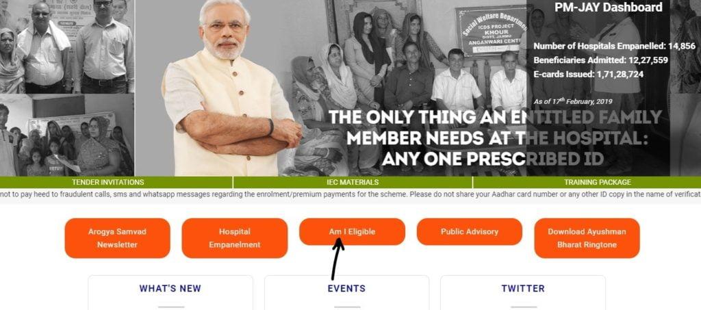 PMJAY ayushman bharat yojna beneficiary list