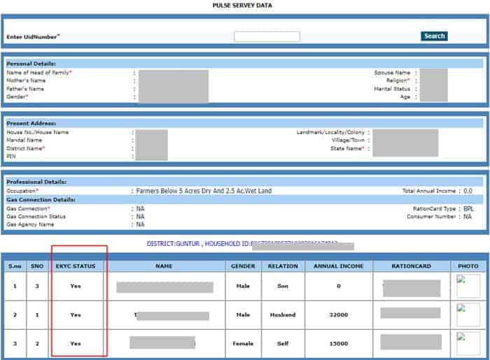 AP Ration Card E-KYC Status and EPDS AP ration card list