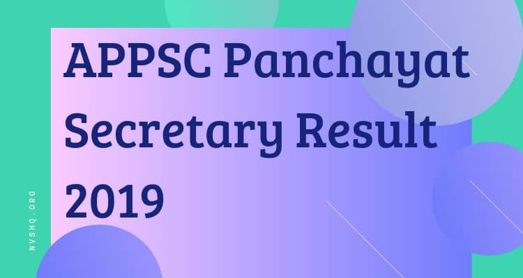 APPSC Panchayat Secretary Result 2019 (Released): Group 3