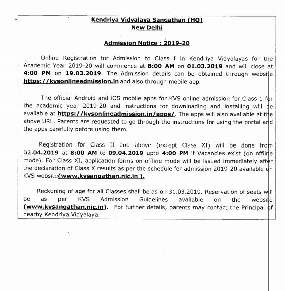 Kendriya Vidyalaya KV Admission 2019 form Eligibility