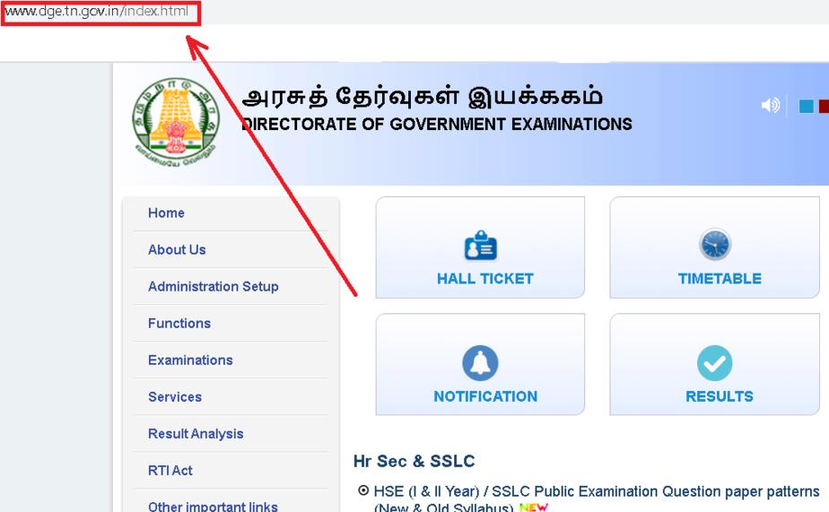TN-SSLC-Portal