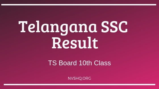 TS SSC Supplementary Result 2019 (Announced) Manabadi 10th Class