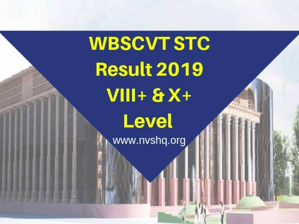WBSCVT STC Result 2019 VIII+ & X+ Level