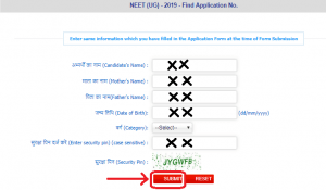 NEET 2019 UG click on submit button