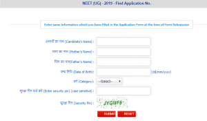 NEET result UG find application number