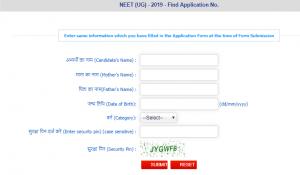 NEET result UG find application number