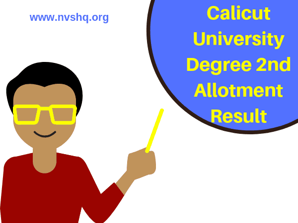 Calicut University Degree 2nd Allotment Result 2019