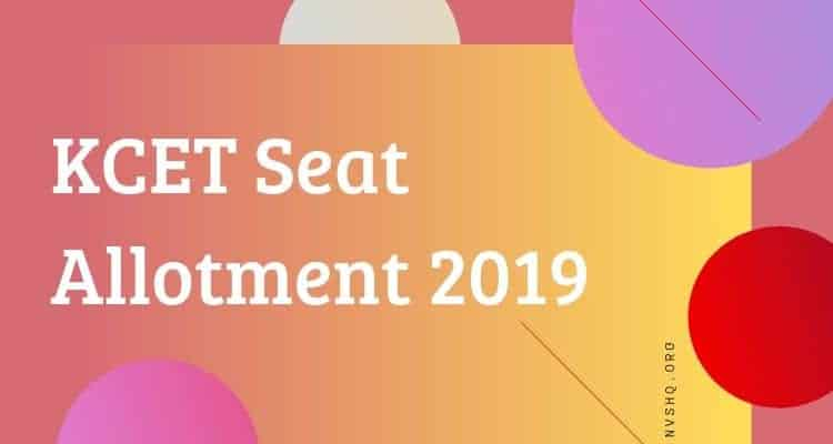 KCET 2nd Round Seat Allotment Result 2019