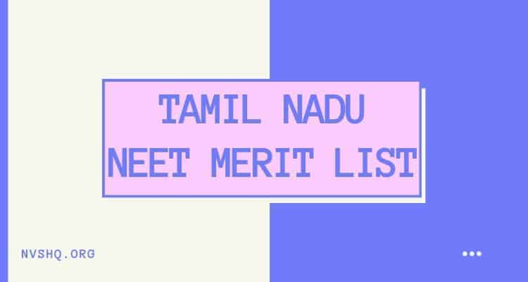 TN NEET Merit List 2019 (Released) Tamil Nadu MBBS/BDS Rank List