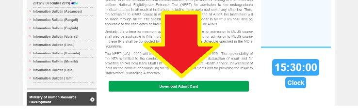download_neet_admit_card