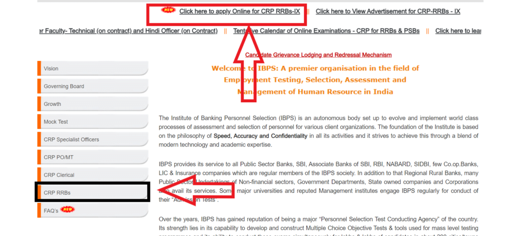 ibps-rrb-2020-recruitment