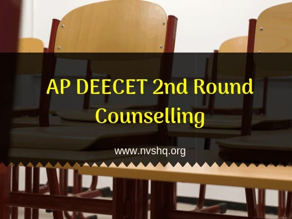 AP DEECET 2nd Round Counselling