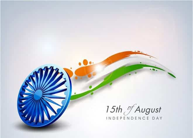 Essay on Independence Day