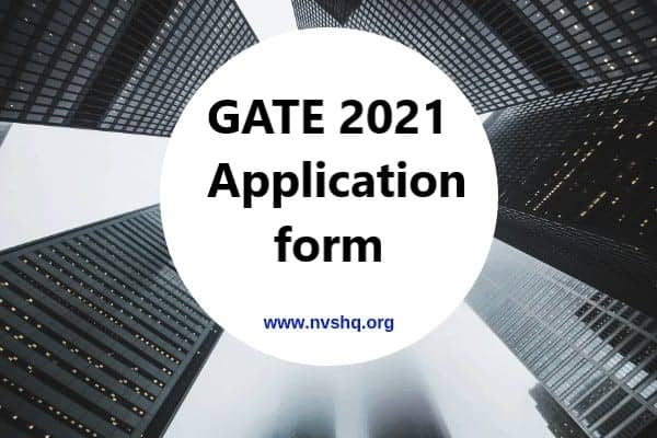 gate-2021-application-form