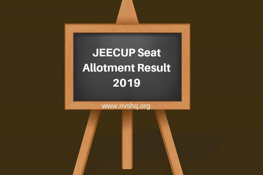 JEECUP 1st Round Seat Allotment Result 2019