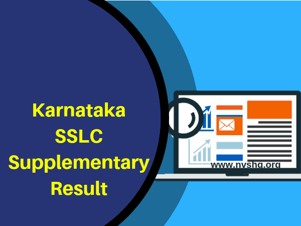 Karnataka SSLC Supplementary Result
