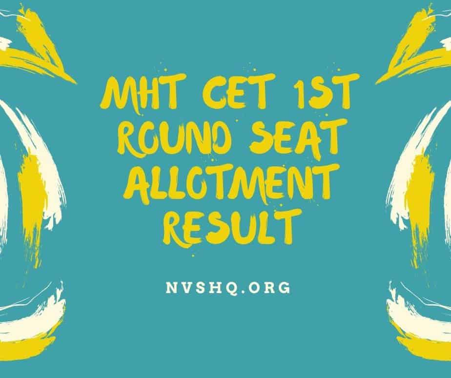 MHT-CET-1st-Round-Seat-Allotment-Result-2020-CAP-I-Provisional-For-B.E.-B.Tech