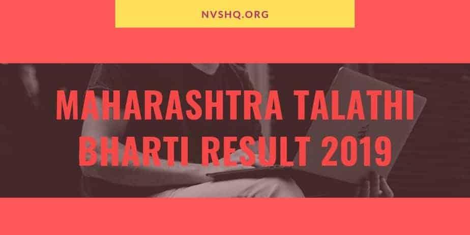 Maharashtra Talathi Bharti Result 2019 {Released} Score List