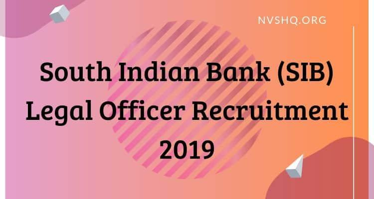 SIB LO Recruitment application form 2019