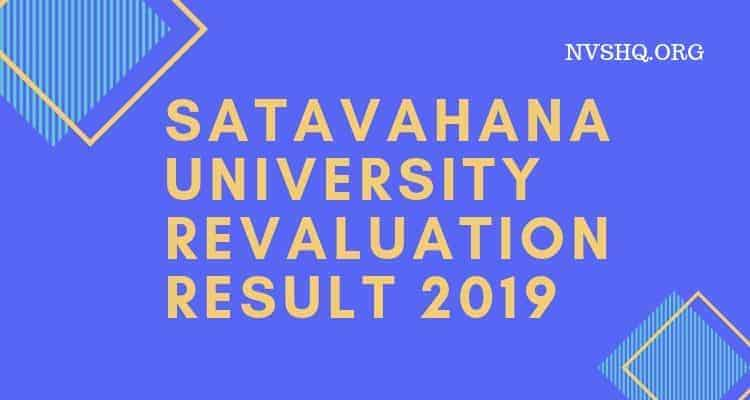 Satavahana University Revaluation Result 2019