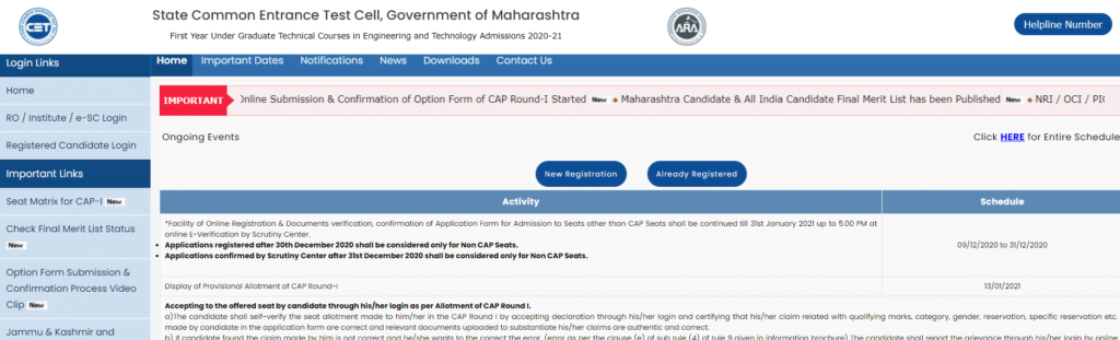 mht-cet-be-btech-2020-provisional-seat-allotment