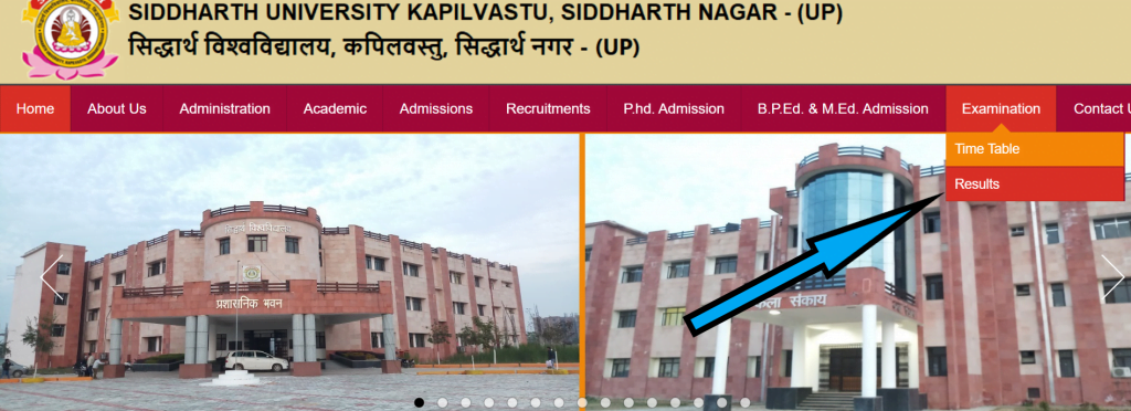 siddharth-university-result-2020